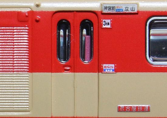 Micro-8000-10b