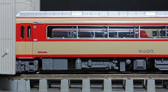 Micro-8000-11