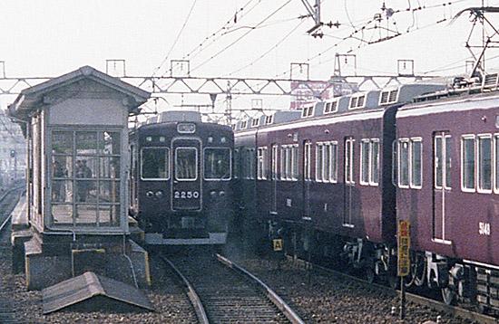 Hankyu-197908-12