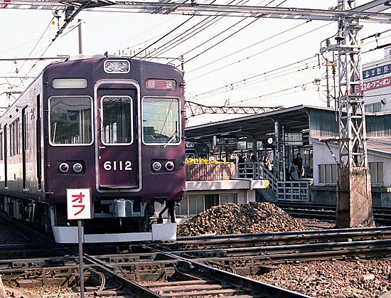 Hankyu-1979081