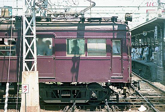 Hankyu-197909-10
