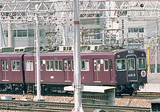 Hankyu-197909-8