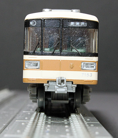 Hokushin-exp-2-1