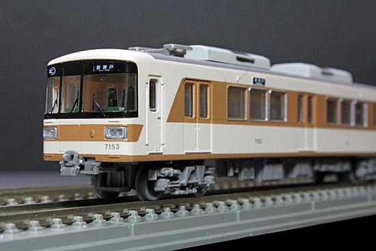 Hokushin-exp-2-2