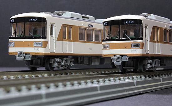 Hokushin-exp-2-3