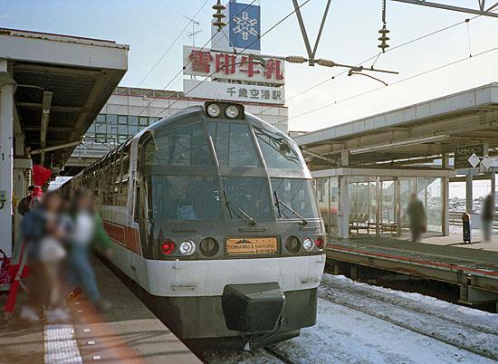 Tomamu_sahoro-exp_1988001
